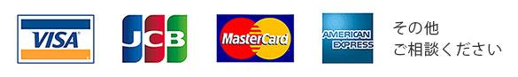 クレジットカードのアイコン